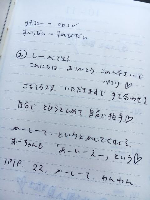 {76F304F3-DB2D-42B0-AFE1-2294D3A3F85B}